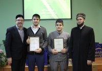 В Казани наградили победителей Всероссийской олимпиады по исламским дисциплинам
