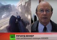 Эксперт: В новую антитеррористическую коалицию вошли спонсоры ИГ