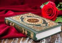 """Что такое """"прекрасный займ"""", который человек может дать Аллаху?"""