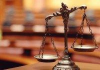 Справедливость с точки зрения ислама