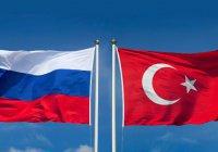 Турецкому бизнесу закроют путь в Россию