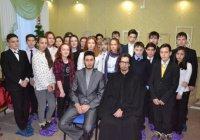 Бугульминские подростки встретились с представителями духовенства