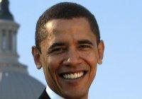 Обама вручил иммигрантам документы о гражданстве США