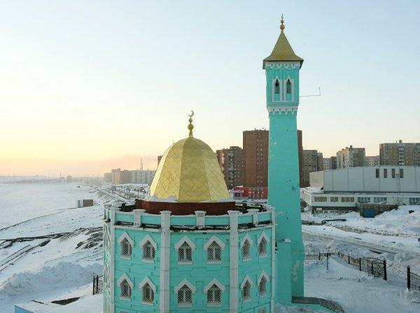 г. Норильск. мечеть Нурд-Камаль