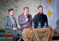 В Чистополе обсудили «Сущность традиционных религий»