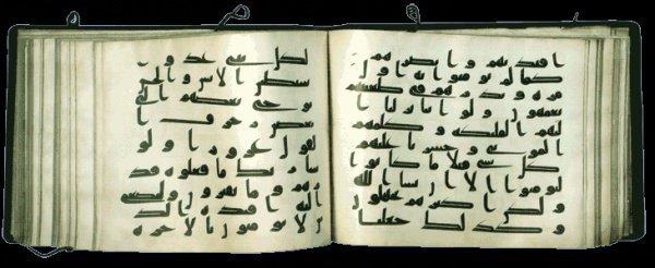 5 уникальных рукописей Корана, которые хранятся в России