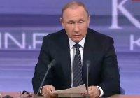 """Владимир Путин: """"Я не вижу перспектив по налаживанию отношений с турецким руководством"""""""