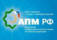 В Дагестане прошел футбольный турнир на кубок АПМ РФ