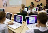 В российских школах хотят ввести предмет «Антипропаганда ИГИЛ»