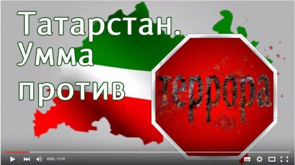 Мусульмане Татарстана запустили акцию