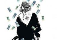 ИГИЛ поглотили бюрократия и коррупция