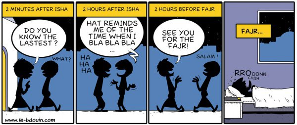 Долгие беседы перед сном не дают заснуть
