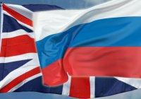 Россия и Великобритания нашли общий язык в борьбе с ИГИЛ