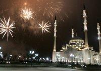 Сегодня весь мусульманский мир отмечает день рождения Пророка Мухаммада (мир ему)