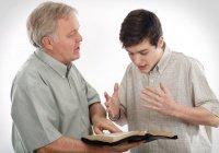 Каковы обязанности членов семьи в деле воспитания ребенка?