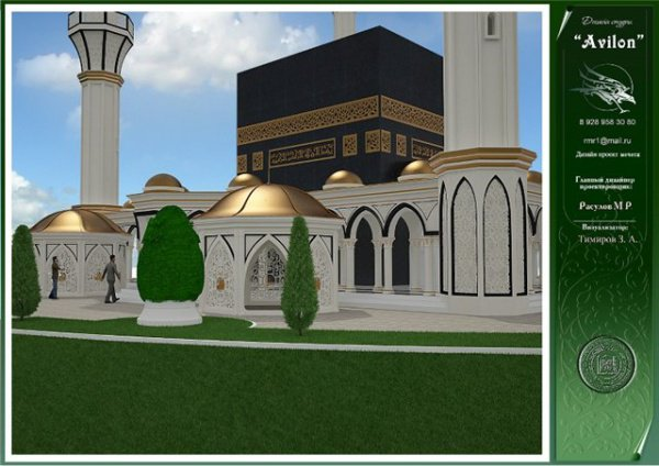Вторая в мире мечеть с Каабой в самом центре