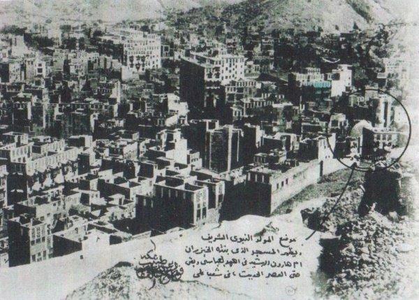 Дом, в котором родился Мухаммад (мир ему) на старинном фото
