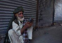 «Радио Халифат» вызвало панику в афганской провинции