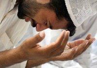 Если Аллах не отвечает на молитвы…