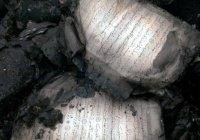 Сегодня в Крыму произошла попытка поджога мечети