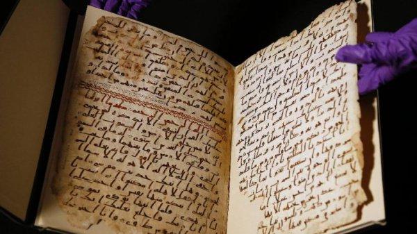 Древний Коран, обнаруженный в Бирмингеме, мог принадлежать Абу Бакру (р.а.)