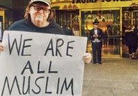 Американский режиссер Майкл Мур: «Мы все – мусульмане»
