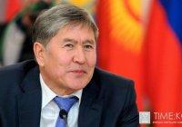 Глава Киргизии: Я читал Коран и не боюсь ИГИЛ