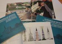 ДУМ РТ выпустило сборник «Галеевская мечеть. История возрождения»
