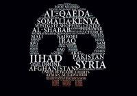 3 геополитических цели создания ИГИЛ