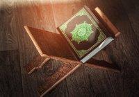 8 коранических дуа для самых трудных моментов жизни