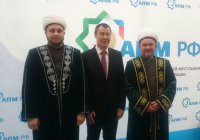В Москве проходит съезд предпринимателей-мусульман