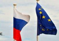 Россия и ЕС договорятся о совместной борьбе с терроризмом