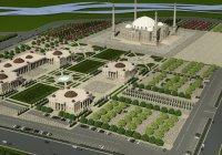 В Ингушетии через год появится мечеть на 8 тысяч человек