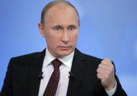 Владимир Путин – в тройке влиятельнейших людей мира