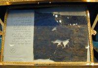 Письмо, написанное самим Пророком (мир ему)