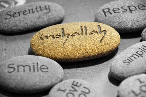 Произнесение слов «иншаАллах» является одним из проявлений покорности Аллаху Всевышнему.