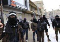 Financial Times: ИГИЛ – главное слово года