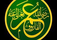 Как Умар (р.а.) помирился с убийцей своего брата
