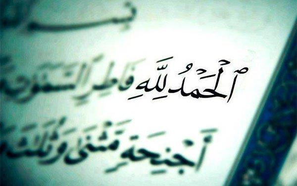 Есть два качества, благодаря которым Аллах запишет человека, обладающего ими, в число благодарных и терпеливых