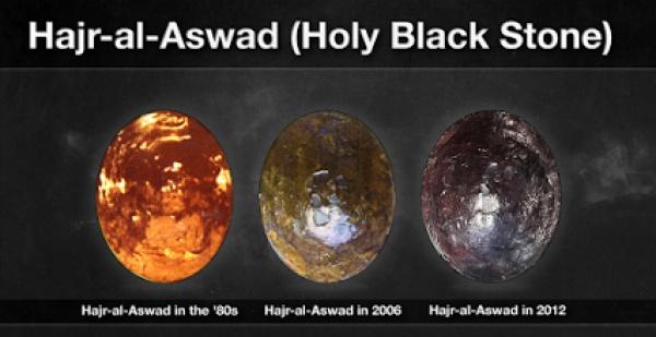 Цвет Черного камня в 1980-х, 2006 и 2012 гг.