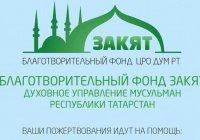 Спонсоры помогли БФ «Закят» оплатить труд преподавателей по обучению детей чтению Корана