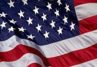 Американцев предупредили о возможных терактах в праздники