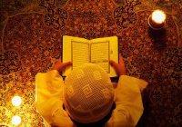 10 вещей, которых лишается человек не читающий Коран