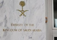 Саудовское посольство открылось в Ираке после 25-летнего перерыва