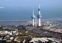 Кувейт отозвал своего посла в Тегеране