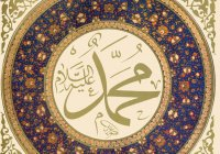 Что значат слова Пророка «Мне была внушена любовь к женщинам»?