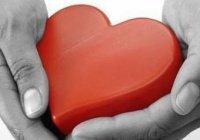 """Что значит """"Аллах смотрит на ваше сердце""""?"""
