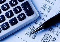 Могут ли выплачиваемые нами налоги считаться выплатой закята?