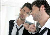 Нарциссизм: кто виноват и что делать?