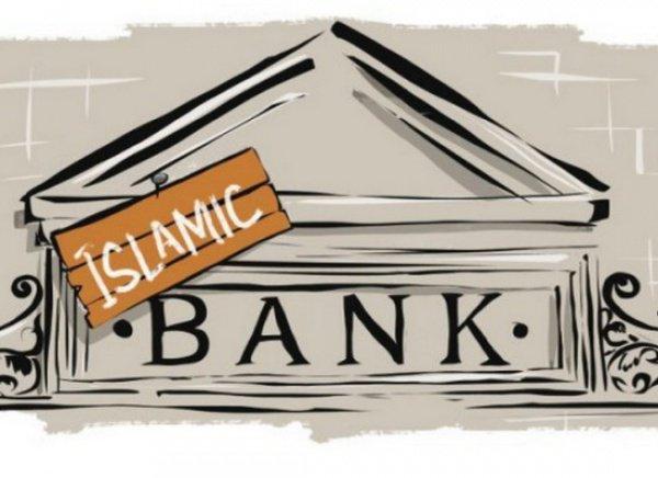 Исламские финансы: о шариатском контроле